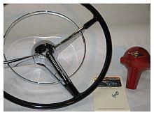 Horn Center Cap for 1955-56 BelAir Horn Ring