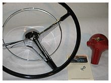 Horn Center Cap for 1955-56 BelAir Horn Ring